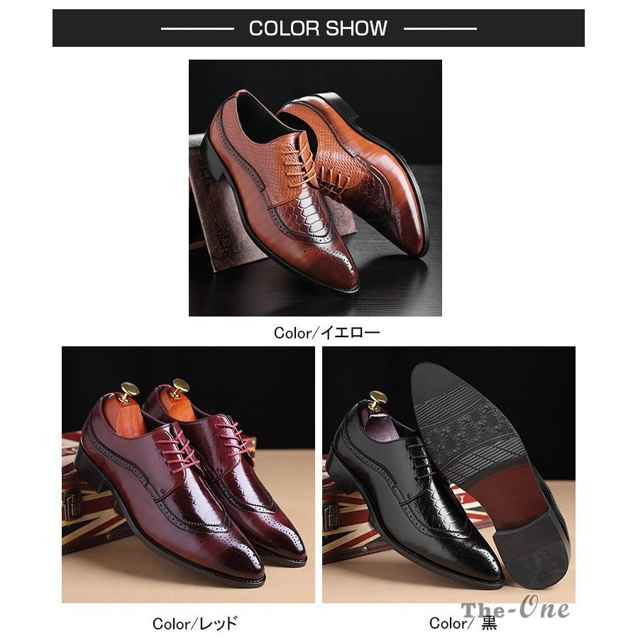 ビジネスシューズ メンズ 靴 紳士靴 ビジネス靴 PU革靴 ビジネスシューズ メンズ 靴 紳士靴 ビジネス靴 PU革靴 フォーマルシューズ おし