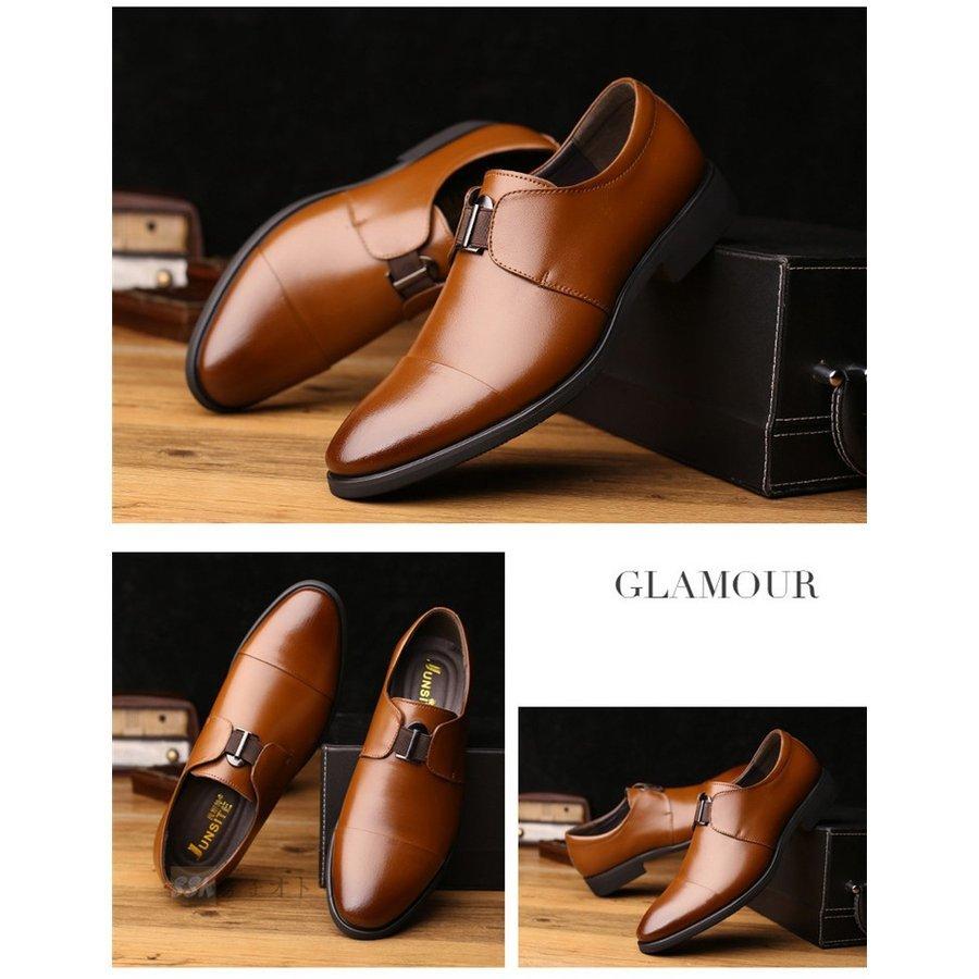 メンズ ファッションズ 卒業式 紳士靴 フォーマルシューズ 紳士靴 フォーマルシューズ ビジネスシューズ メンズ メンズシューズ スリッポ