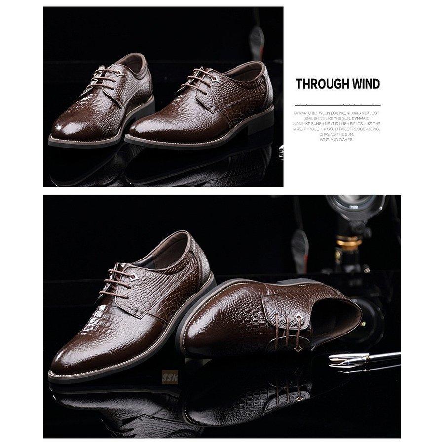 卒業式 ビジネスシューズ メンズ 歩きやすい革靴 革靴 紳士靴 ビジネスシューズ メンズ PU革靴 革靴 紳士靴 メンズシューズ フォーマルシ