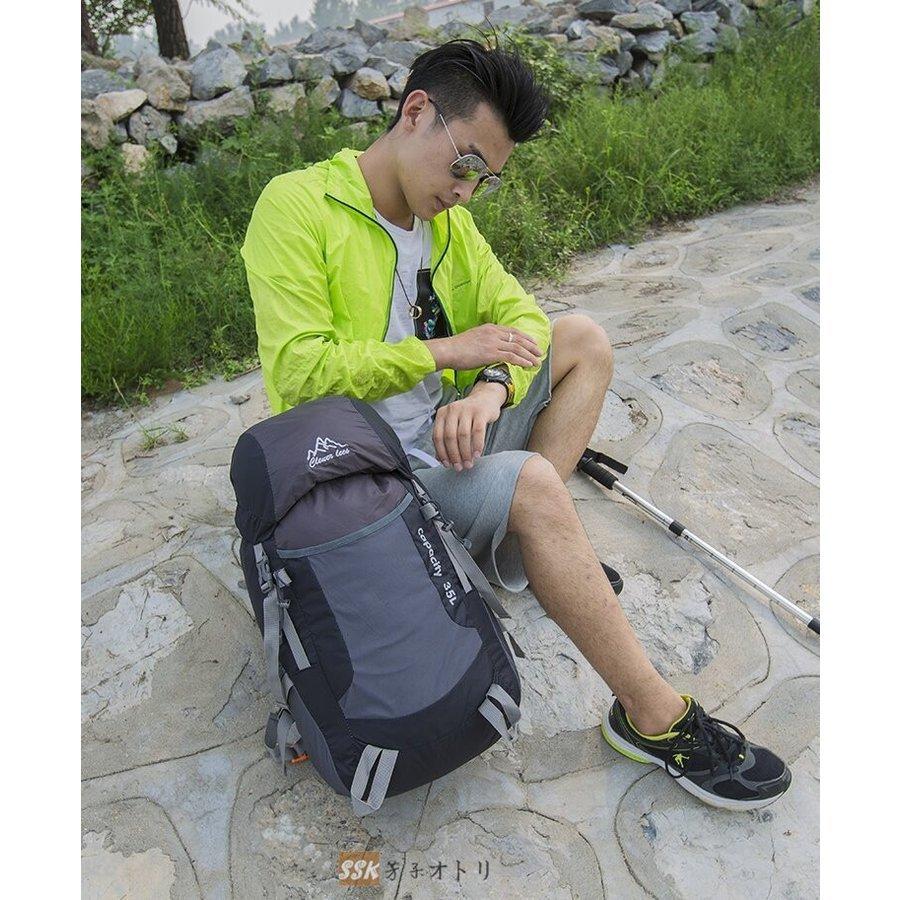 リュックサック 登山用リュック バックパック 登山 リュックサック 登山用リュック バックパック 登山 防災バッグ アウトドア 軽量 登山