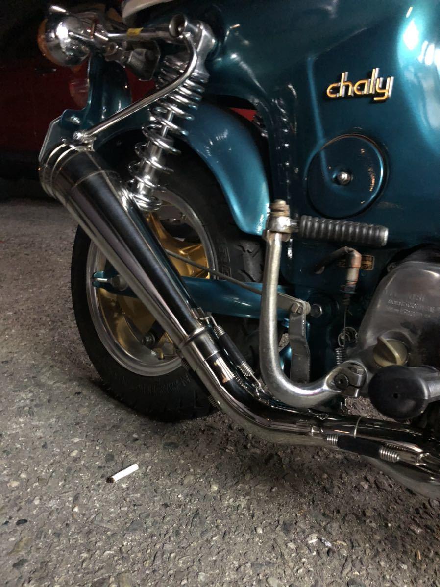 「シャリー50 CF50 75cc」の画像2