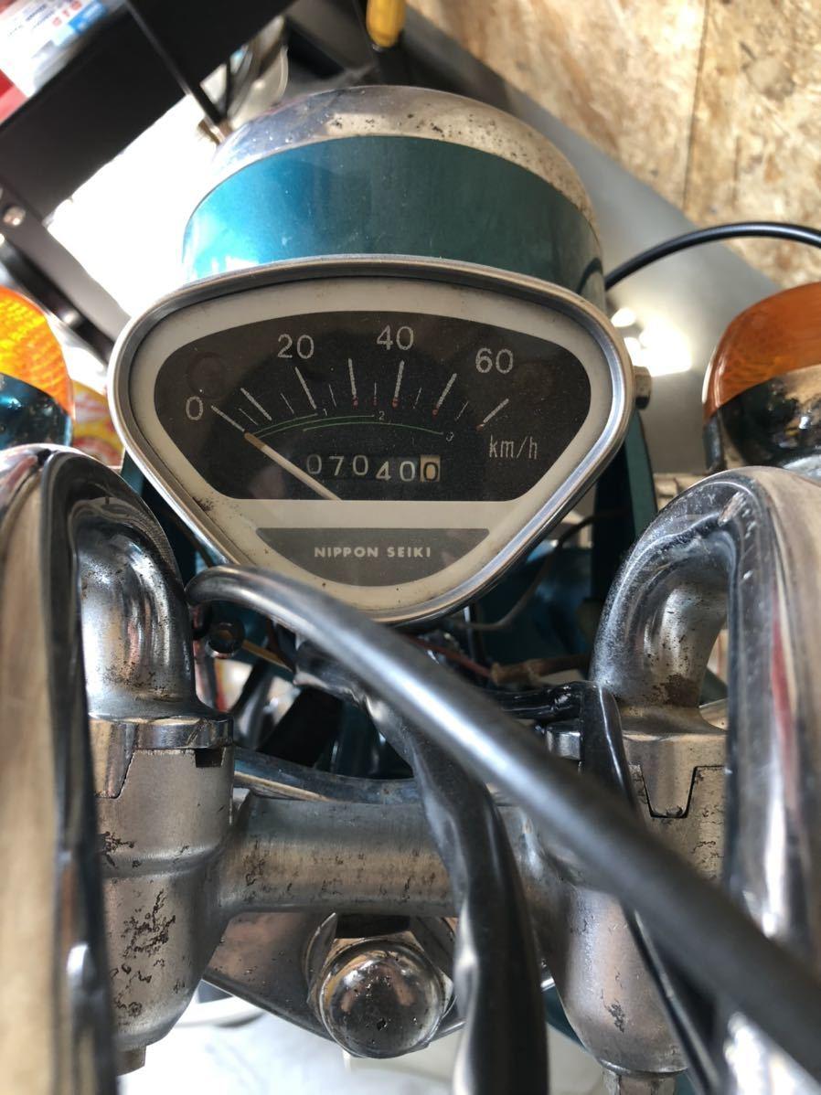 「シャリー50 CF50 75cc」の画像3