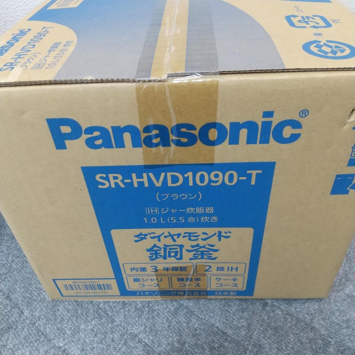 Panasonic 炊飯器5.5合 sr-hvd1090 IH