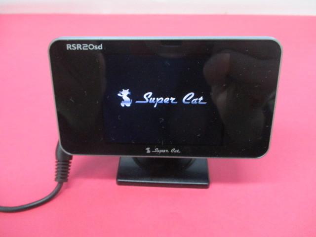 ユピテル GPSレーダー探知機 Super Cat 【 RSR20sd 】2.4型液晶 VPS 2Dロードイメージマップ リモコン欠品 SDカード付 中古_画像2