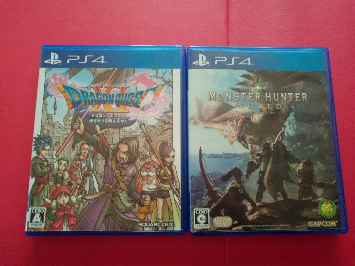 PS4 ソフト2本セット ドラゴンクエストXI モンスターハンターワールド