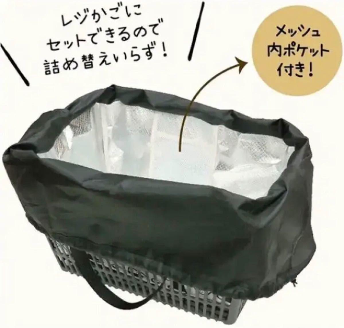 エコバッグ レジかご 折りたたみタイプ 保冷 L ビッグサイズ緑色 迷彩柄 アーミー クーラーショッピングトートバッグ