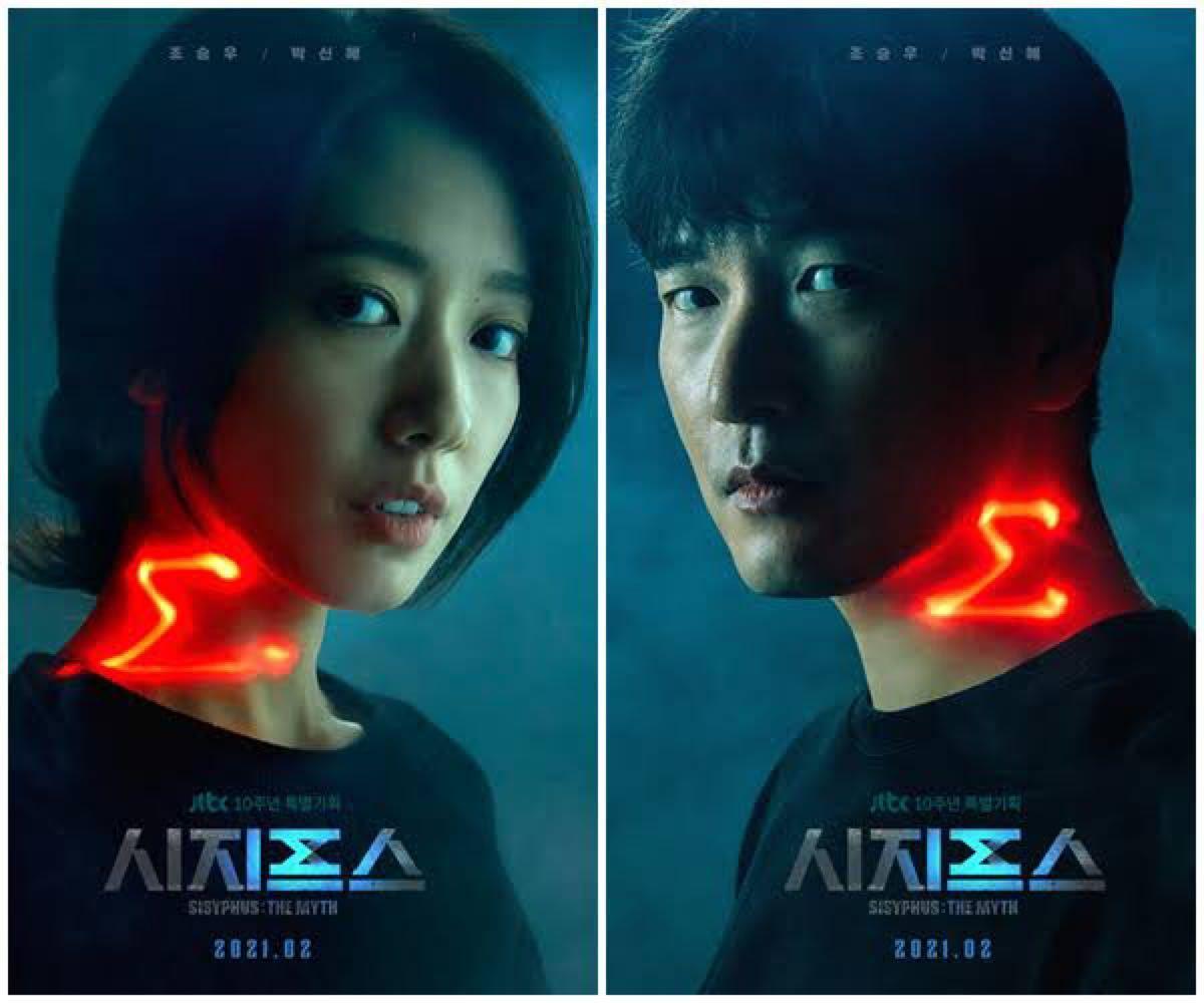 韓国ドラマ シーシュポス DVD『レーベル印刷有り』