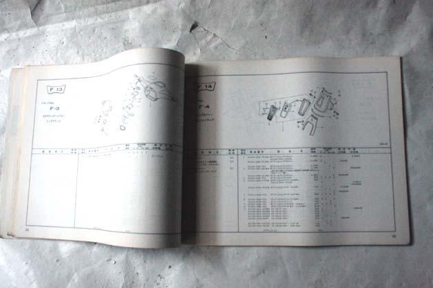ホンダカブC90PL検カブC65C50カスタムデラックスCM90C70C105C100C102C200C72C92CS90CS65CB125CA100スポカブC110C70CT50郵政カブMD90ヤマハ_中身は未使用のままのきれいな状態です。