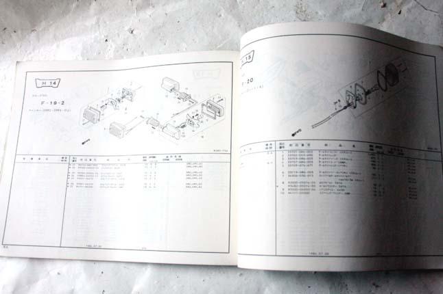 ホンダカブC50PL検カブC90カスタムデラックスC65CM90C70C105C100C102C200C72C92CS90CS65CB125CA100スポカブC110C70CT50郵政カブMD90ヤマハ_中身は未使用のままのきれいな状態です。