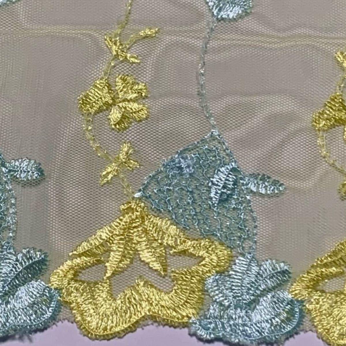 刺繍レース  チュールレース  イエロー