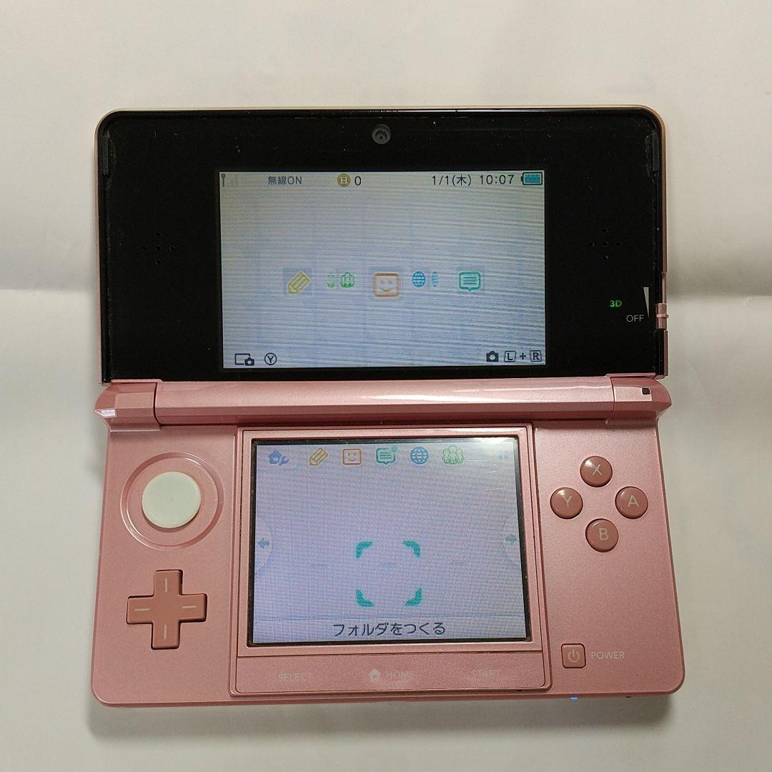 ニンテンドー3DS本体 Nintendo ピンク