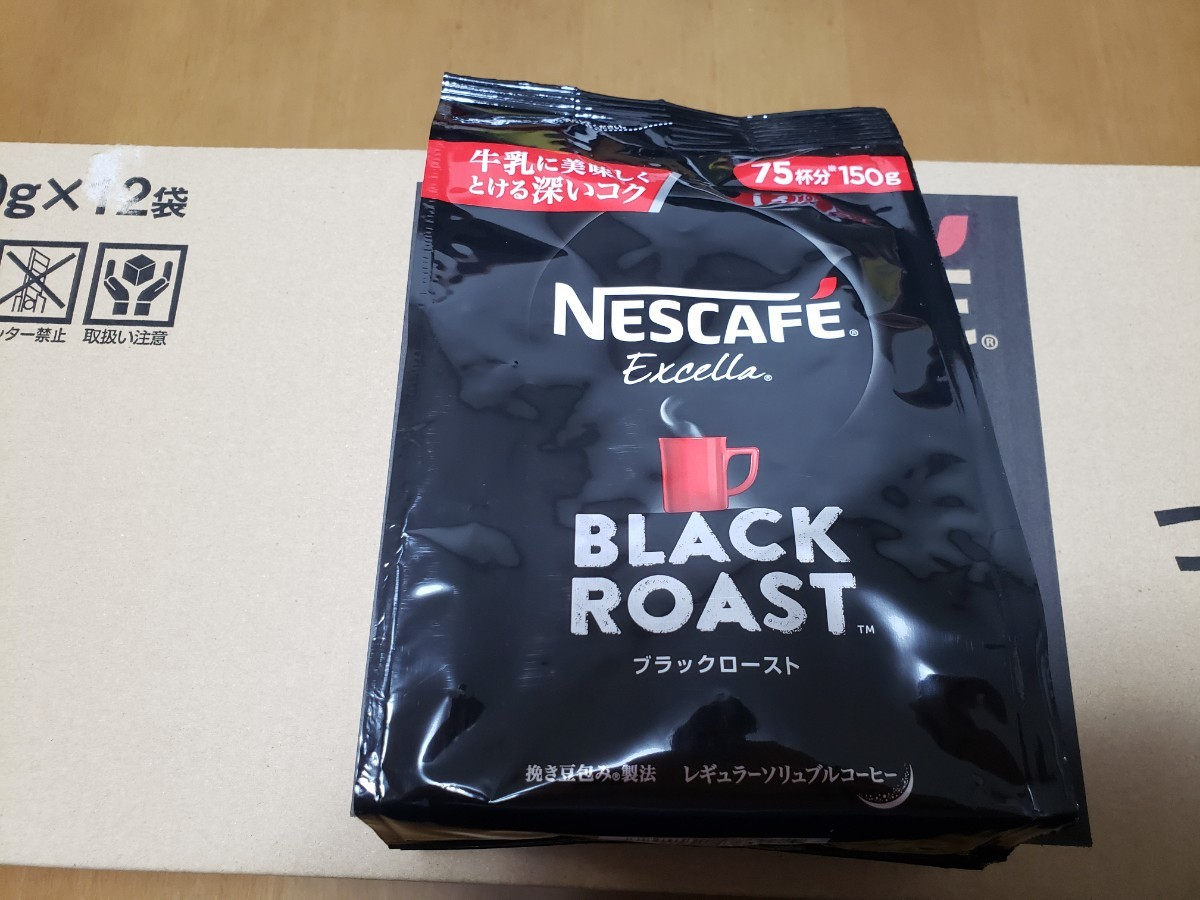 ネスカフェ エクセラ 詰め替え150g 一箱12袋