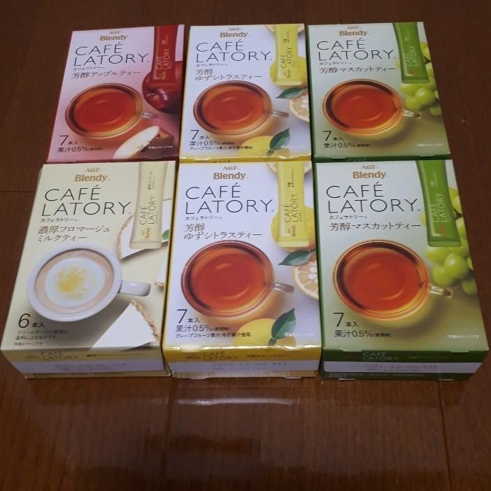 カフェラトリー 紅茶6箱