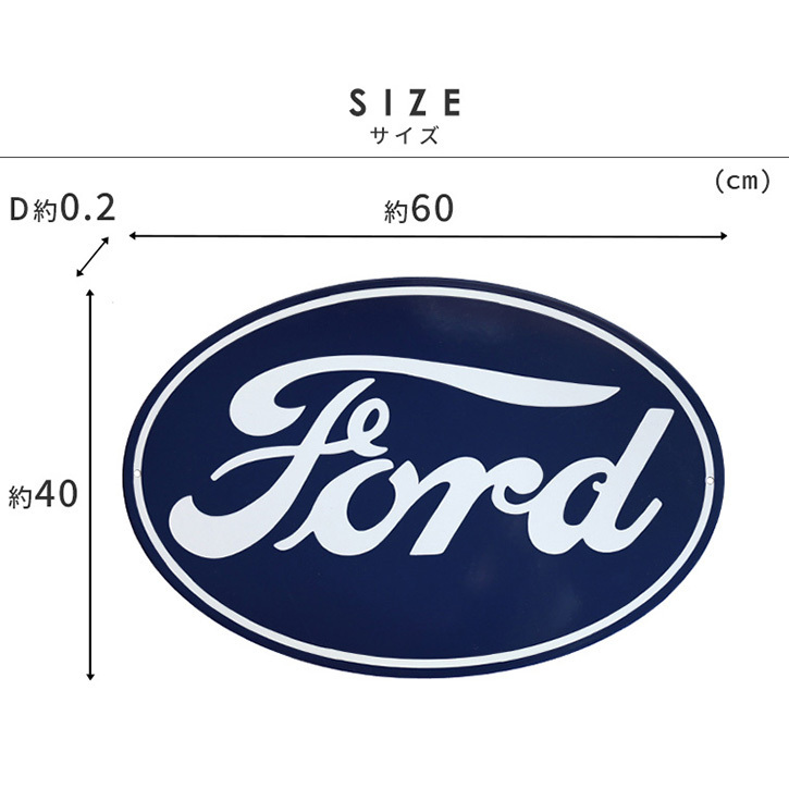 アドバタイジング advertising ホーロー 看板 サイン フォード オーバル FORD OVAL アイアン 鉄 ガレージ 世田谷ベース_画像7