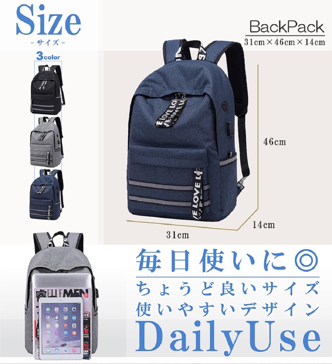 リュック バックパック リュックサック PCバッグ ビジネスリュック メンズ レディーズ 兼用(ブルー)