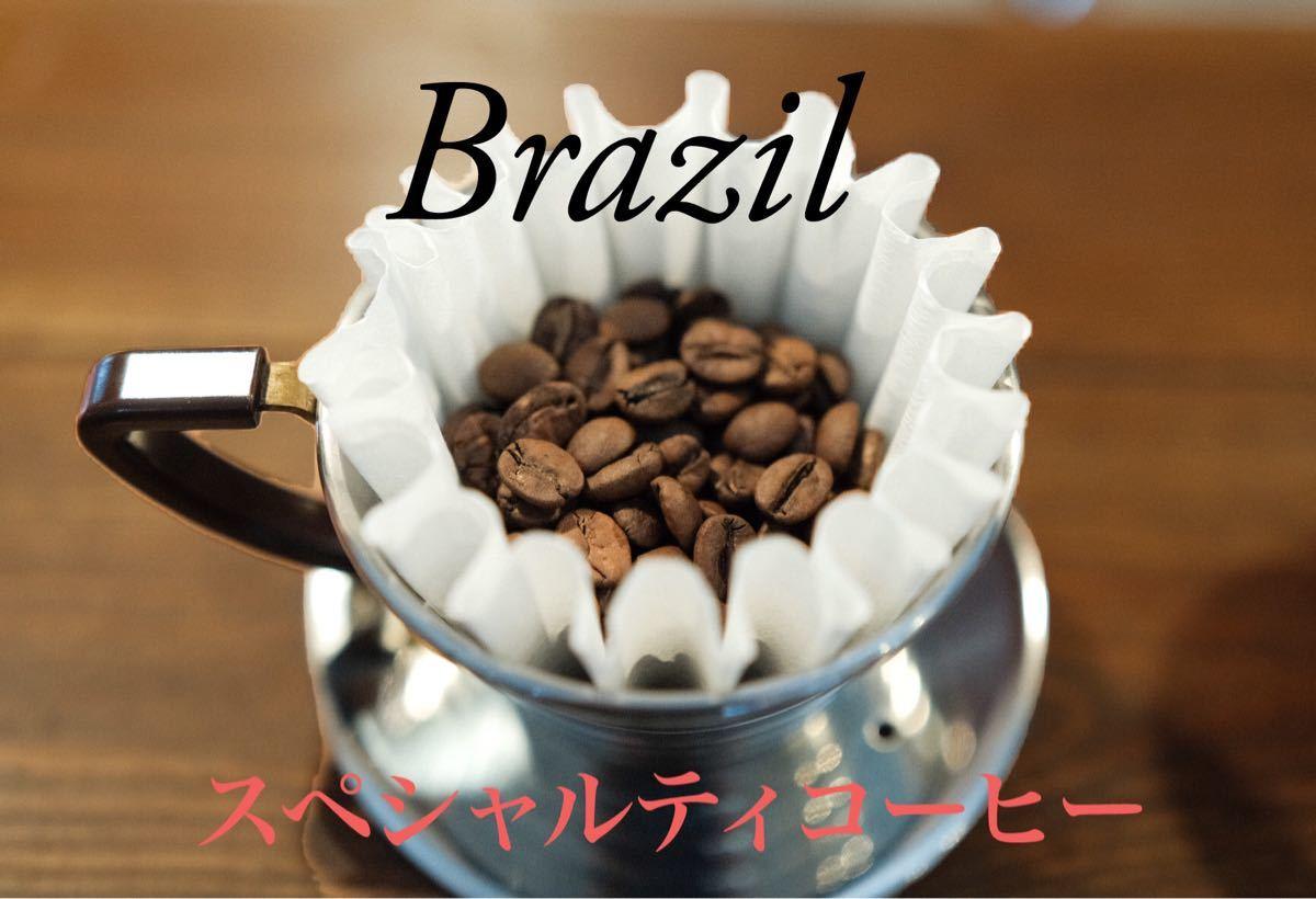 コーヒー豆 ブラジル 200g エスプレッソレディRabbit village