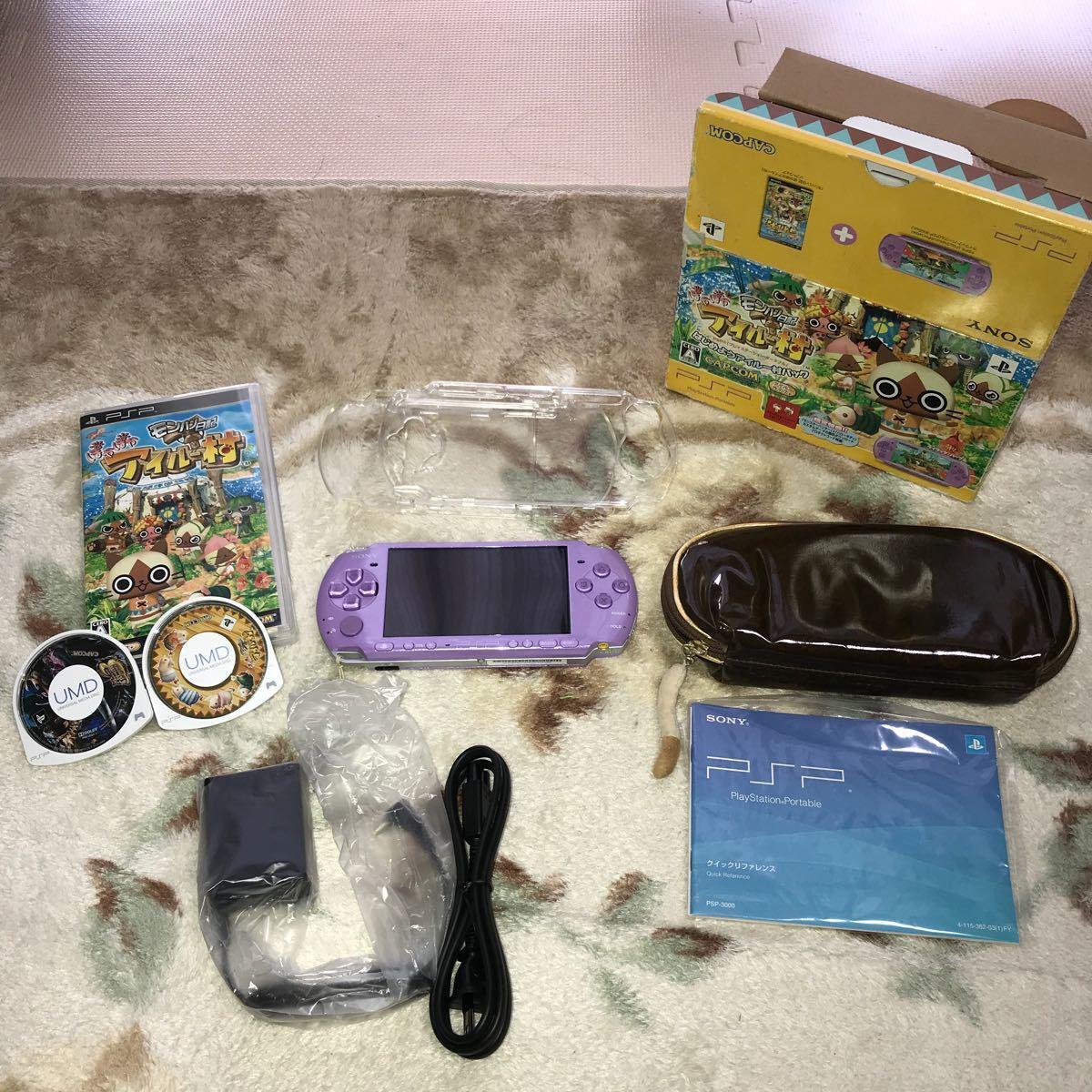 PSP 「プレイステーションポータブル」 はじめようアイルー村パック (PSPJ-30016) SONY ソニー