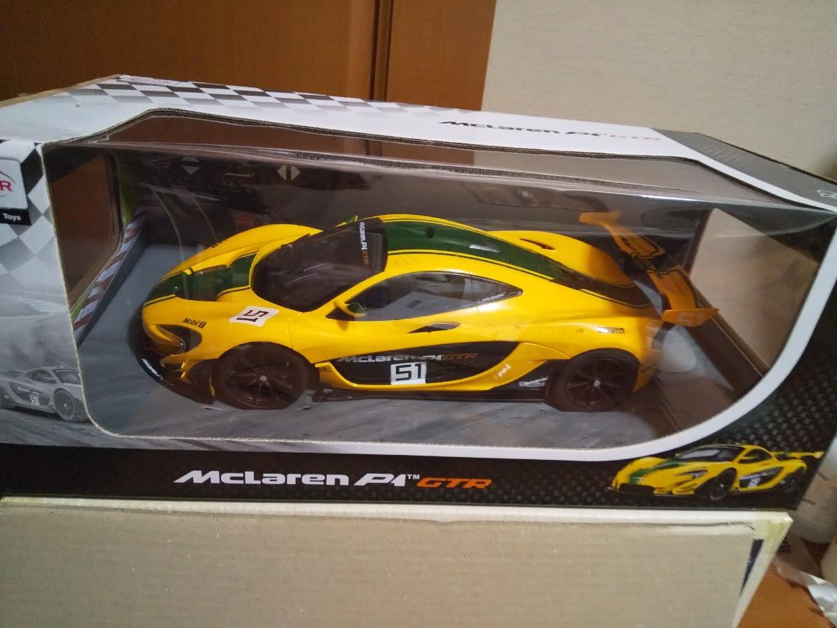 1/14 マクラーレンP1 GTR ラジコンカー