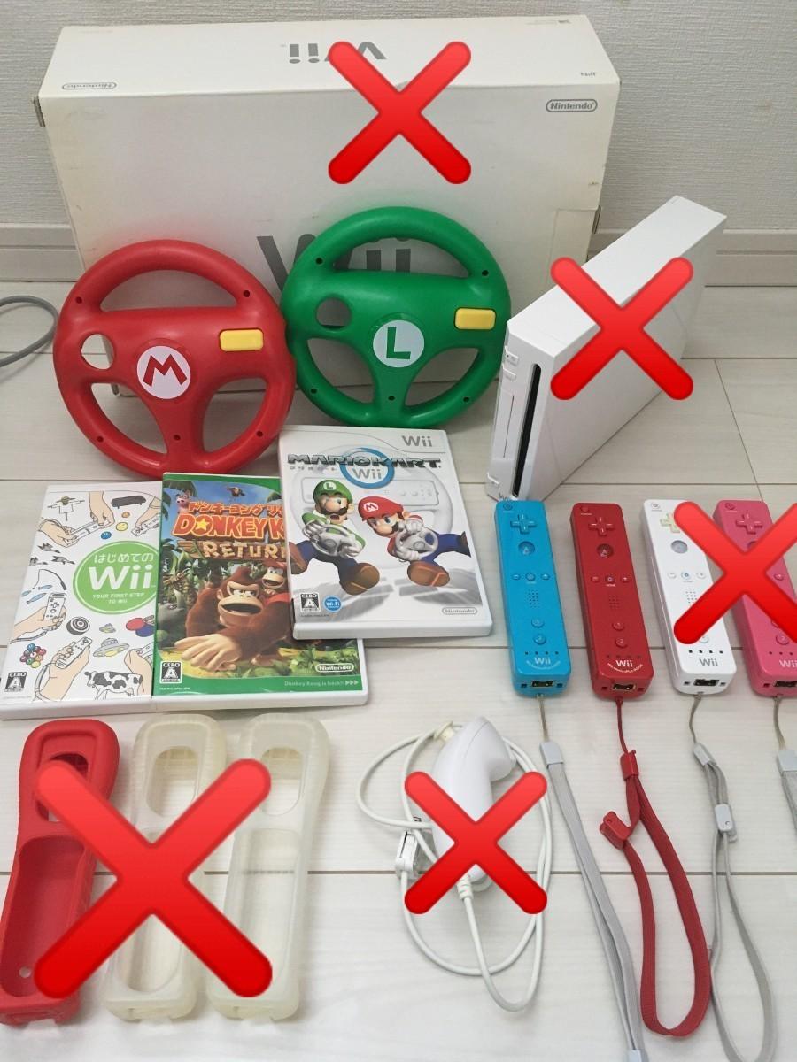 Wii マリオカート ハンドル