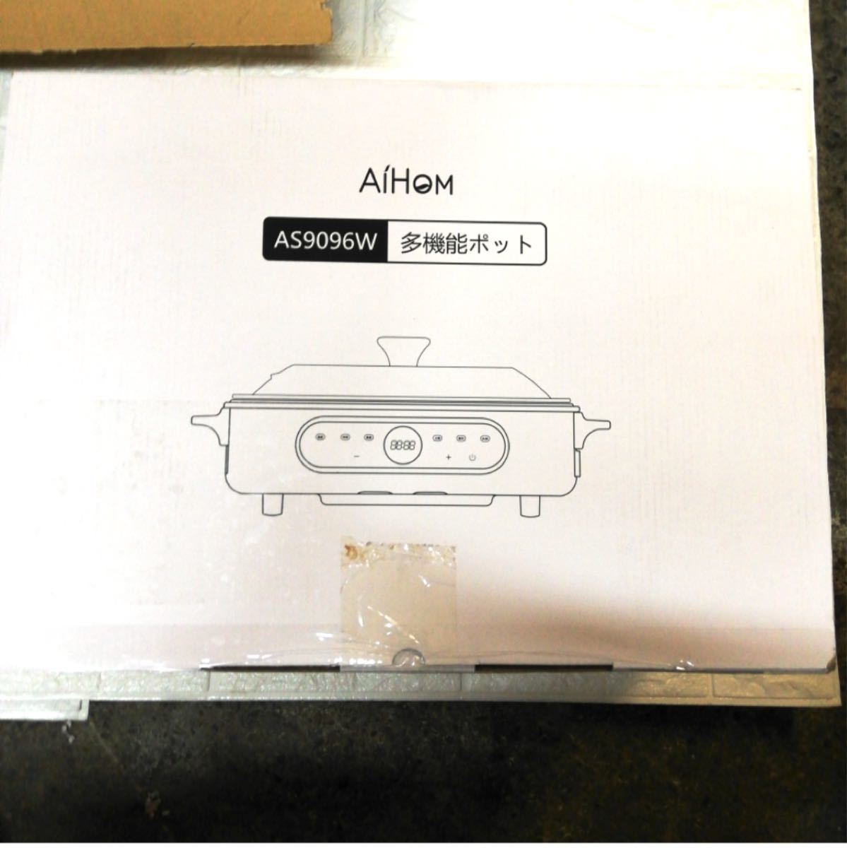 ホットプレート 平面+たこ焼き器プレート(標準)マルチポット グリル鍋 たこ焼き 焼肉マル ワンタッチ操作 温度調節