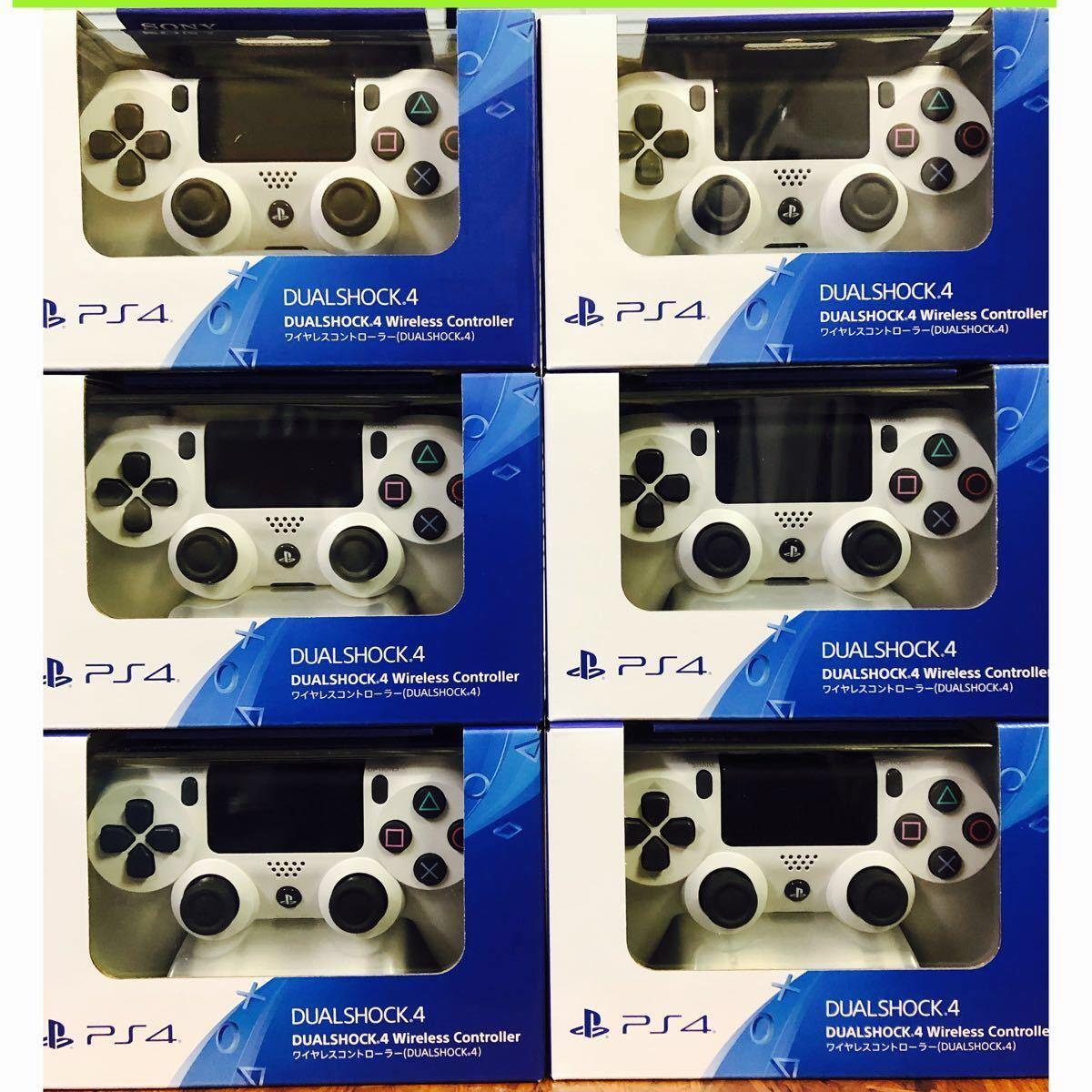 【新品未開封】PS4ワイヤレスコントローラー  純正 ホワイト