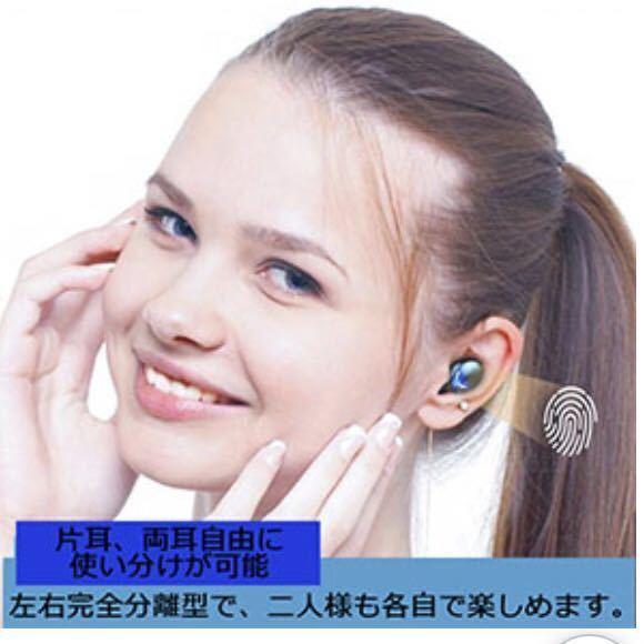 送料無料!1円~タッチ操作 Bluetoothイヤホン ワイヤレスイヤホン Bluetooth5.1 Hi-Fi高音質 ペアリング自動 IPX7防水 iPhone Android_画像5