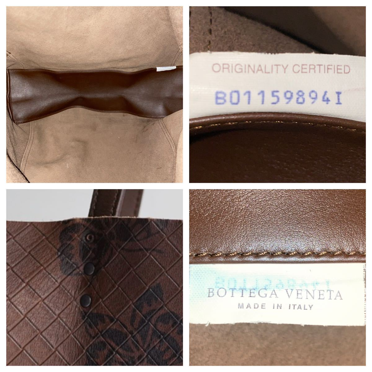 限定品 ボッテガヴェネタ Bottega Veneta バタフライ柄 A4収納 PC収納 トートバッグ バッグ 茶 ブラウン ブラック メンズバッグ 革 _画像10