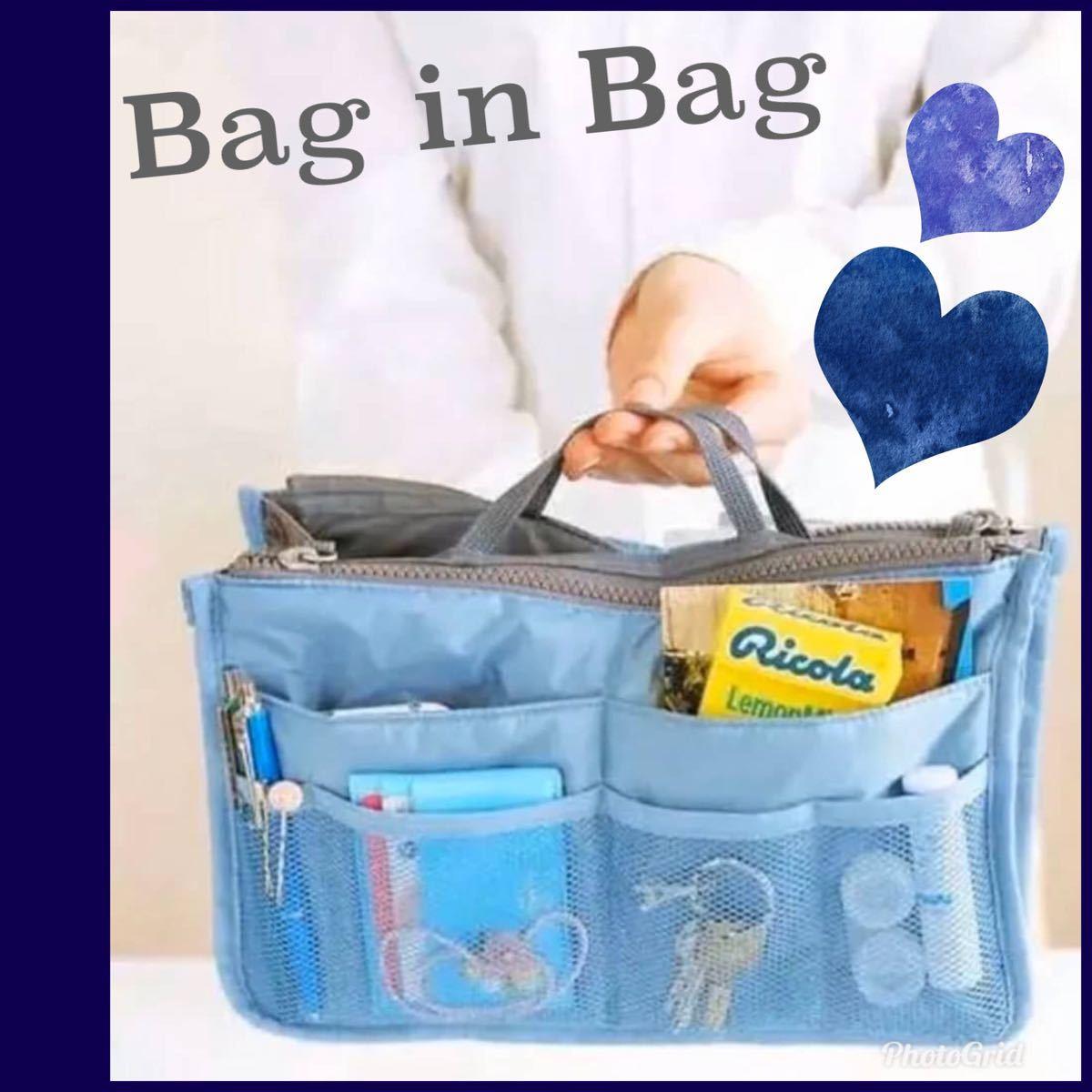 バッグインバッグ インナーバッグ 小物収納 整理整頓 収納バッグ 化粧ポーチ トラベルポーチ 旅行ポーチ 便利グッズ 大人気