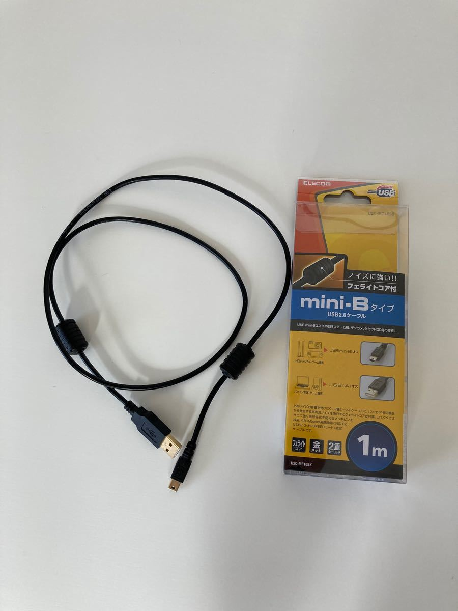 USB2.0ケーブル mini-Bタイプ 1m