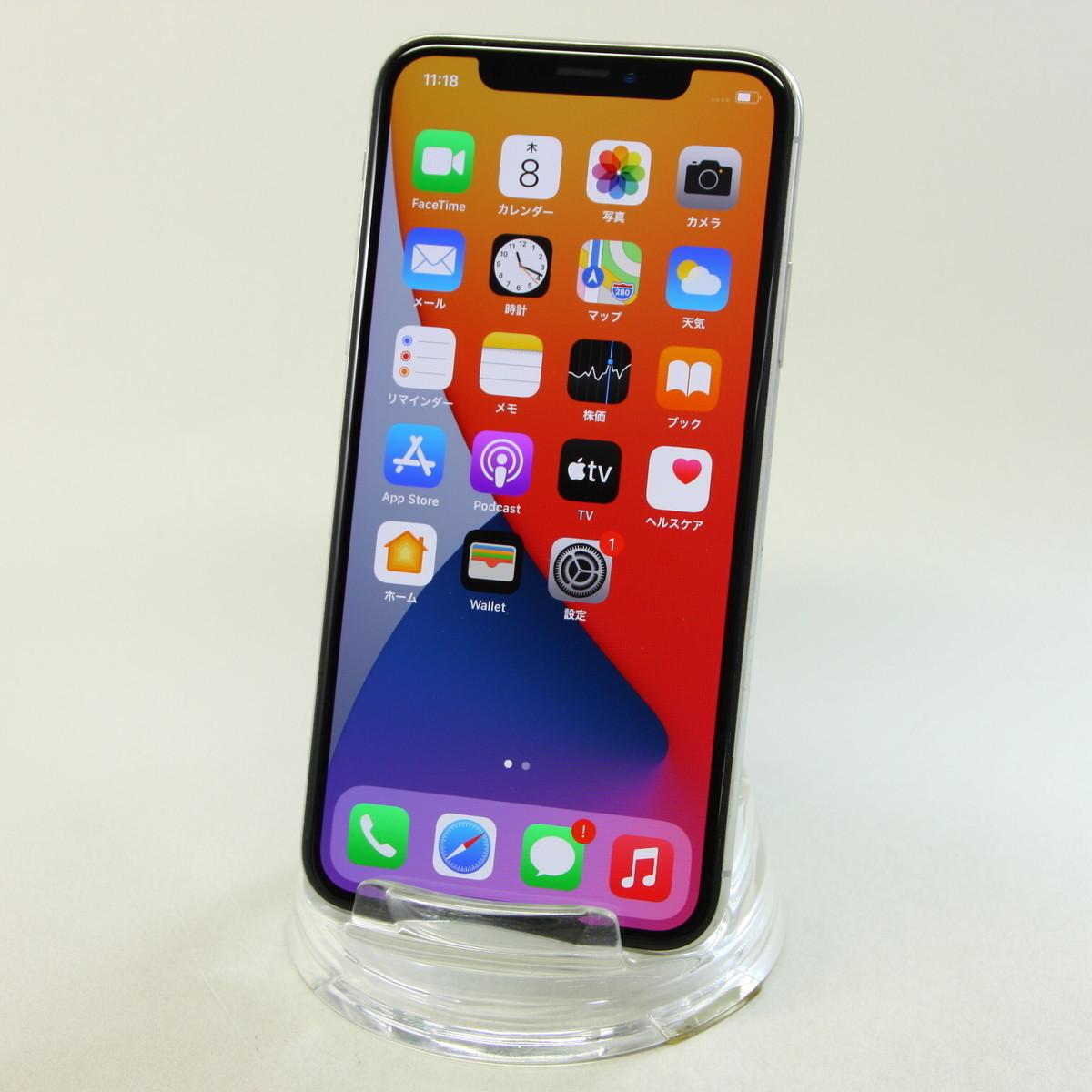 Apple iPhoneX 64GB シルバー A1902 MQAY2J/A バッテリ93%■SIMフリー(SIMロック解除済)★Joshin3356【送料無料・1円】
