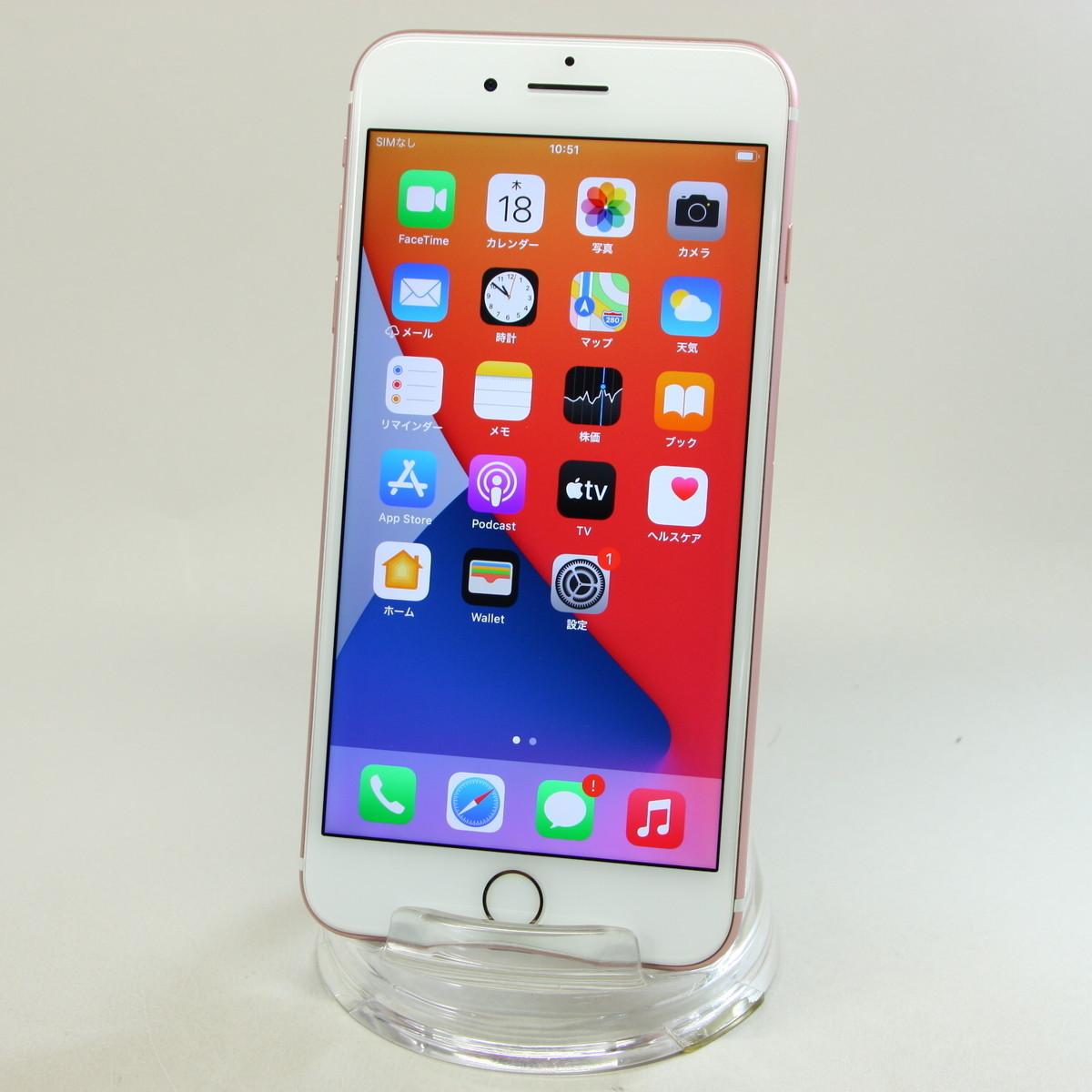 Apple iPhone7 Plus 128GB ローズゴールド A1785 MN6J2J/A バッテリ82%■ソフトバンク★Joshin9408【送料無料・1円】