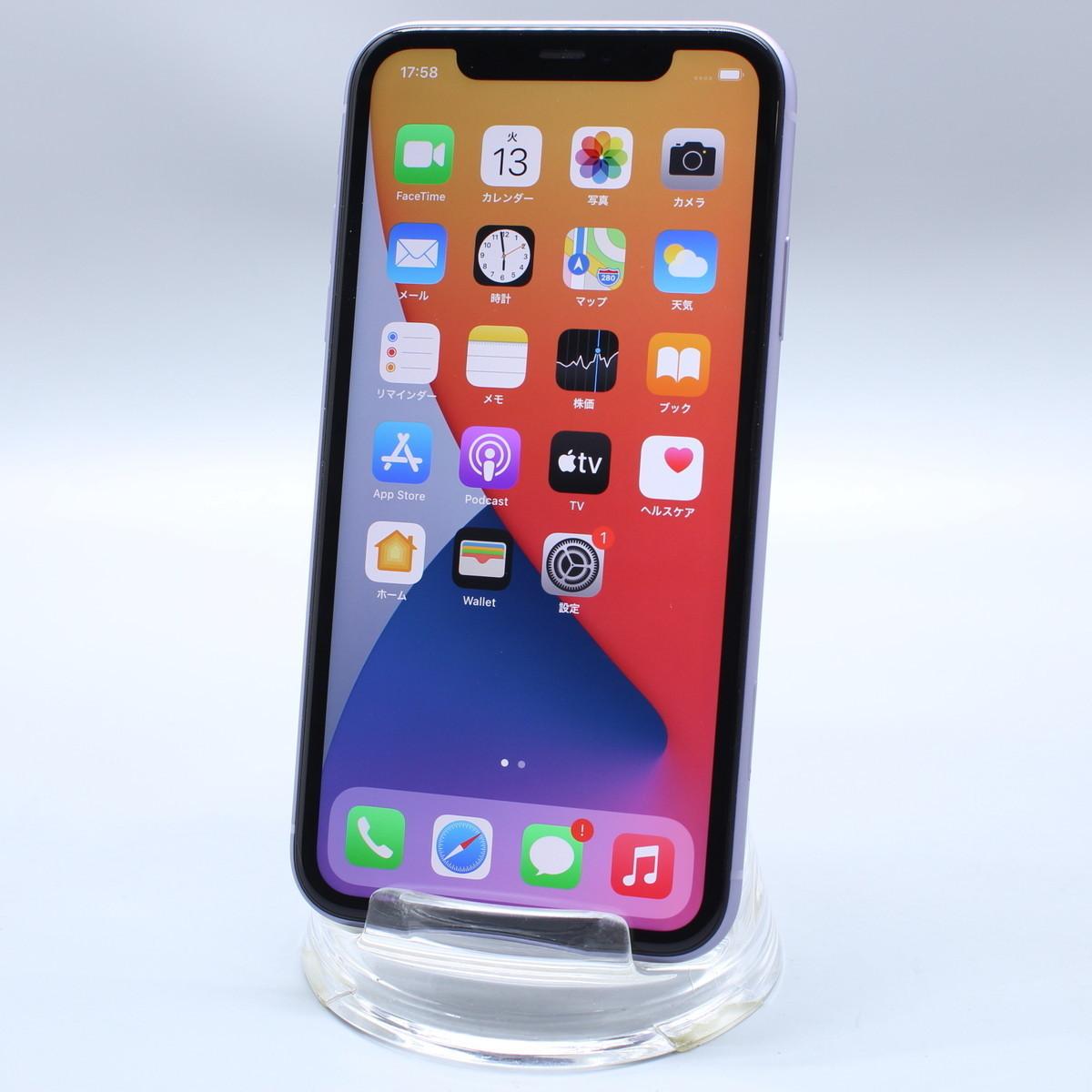 Apple iPhone11 64GB パープル A2221 MWLX2J/A バッテリ99%■SIMフリー(SIMロック解除済)★Joshin2426【送料無料・1円】