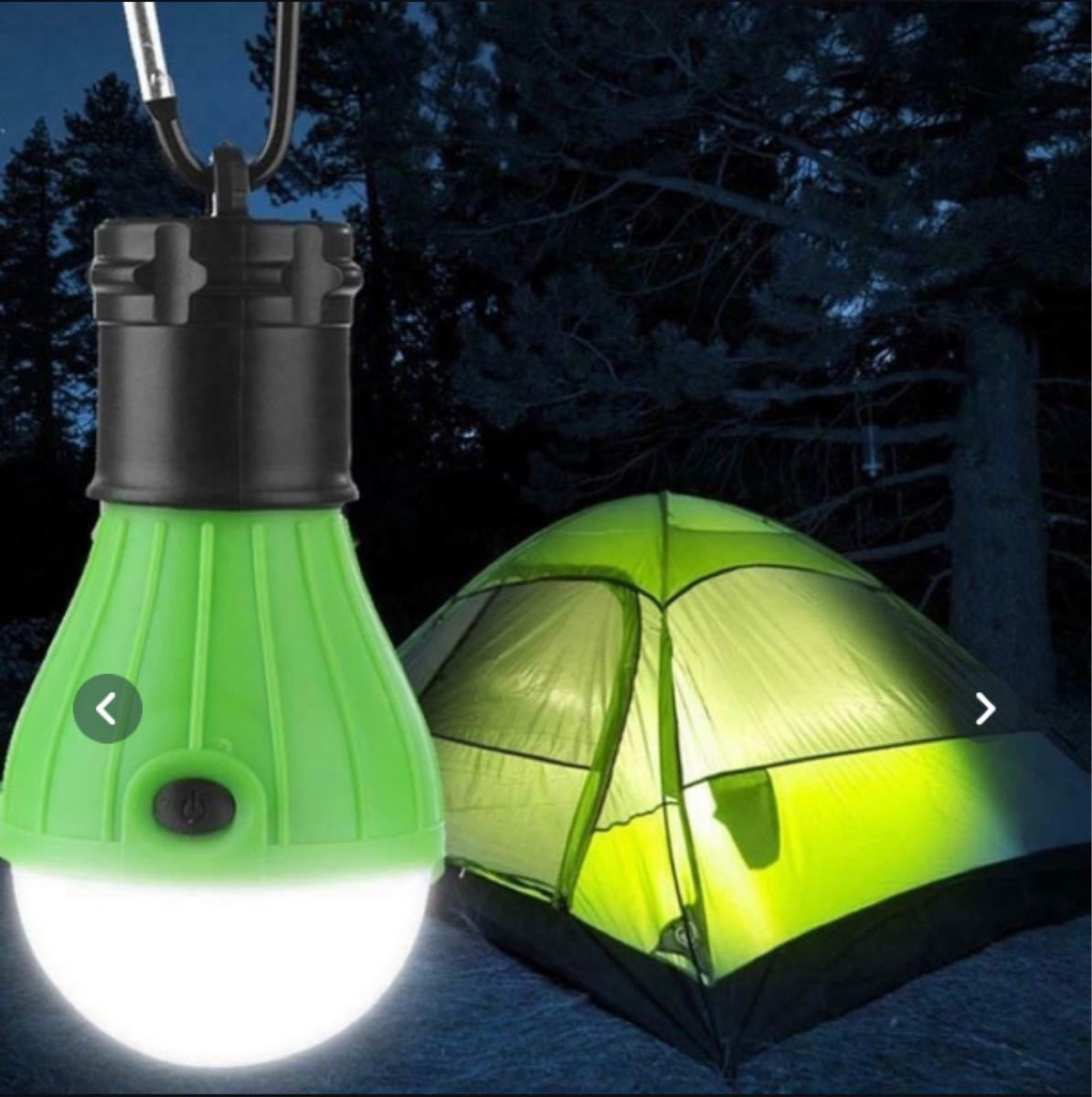 キャンプテント ライト LED テント キャンプラ LEDランタン 懐中電灯 屋外 3セット 新品未使用 電球 アウトドア