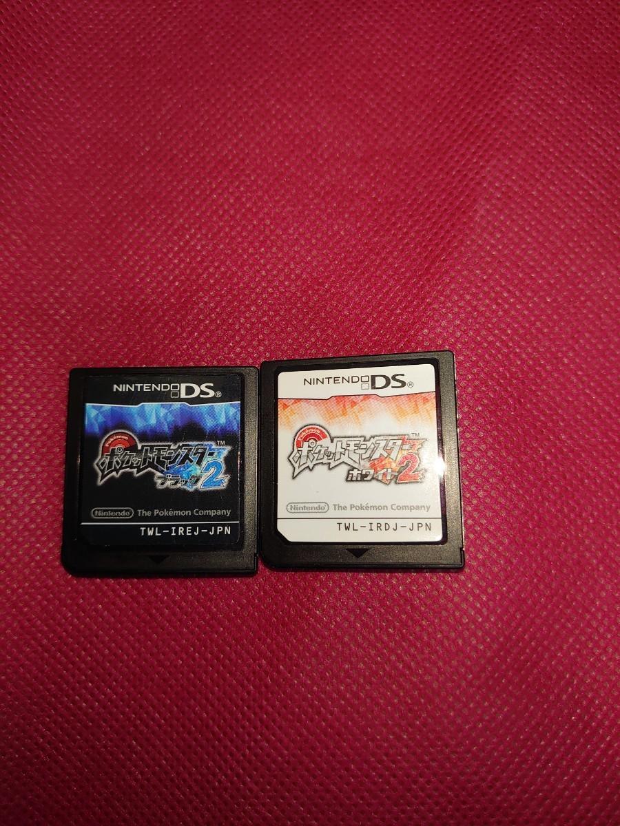 ポケットモンスターブラック2 ホワイト2 DSソフト