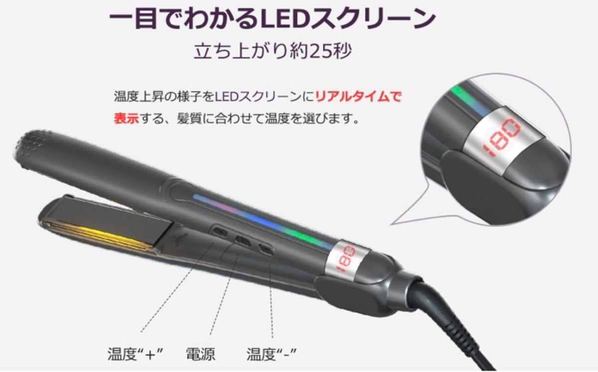 新品未使用【送料無料】ヘアアイロン ストレートアイロン マイナスイオン