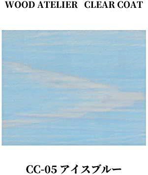 アイスブルー 90ml 和信ペイント 水性ウレタンニス ウッドアトリエ クリアコート 90ml 800705 木部をコーティン_画像2