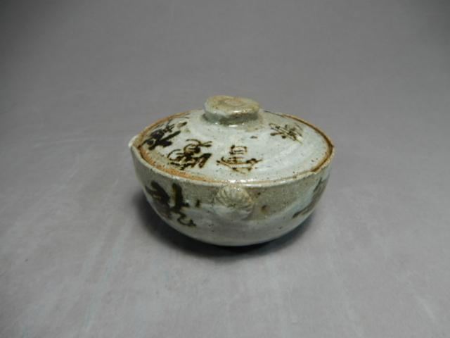 茶注 宝瓶 菊紋盛上 文字 漢詩 茶道具 煎茶道具 M-3_画像1