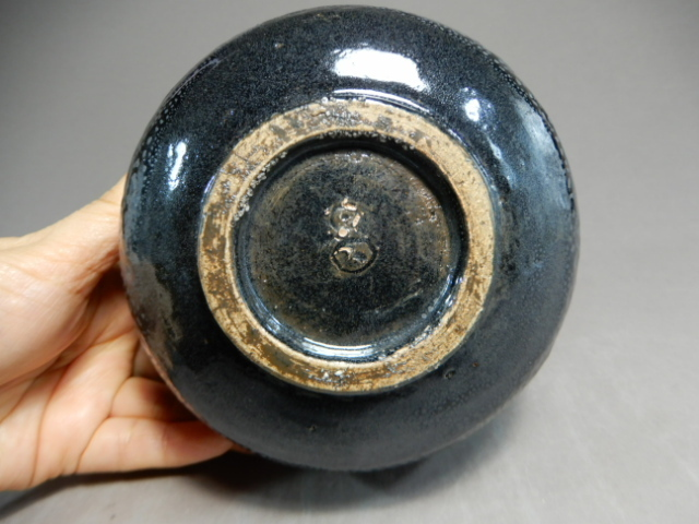 河本昌山(昌彦) 造 油滴天目茶碗 栞付き 布付き 共箱付き 茶道具 N-3_画像7