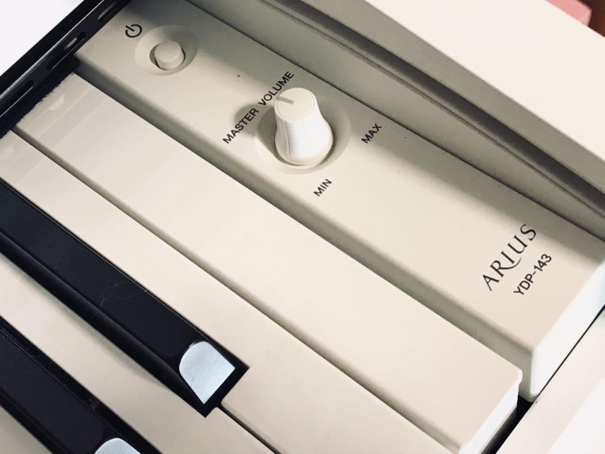 新品電源アダプター付 美品 YAMAHA YDP-143 ARIUS 電子ピアノ ヤマハ アリウス 17年製 純正イス付 直接引き取り歓迎 川崎市宮前区_画像7
