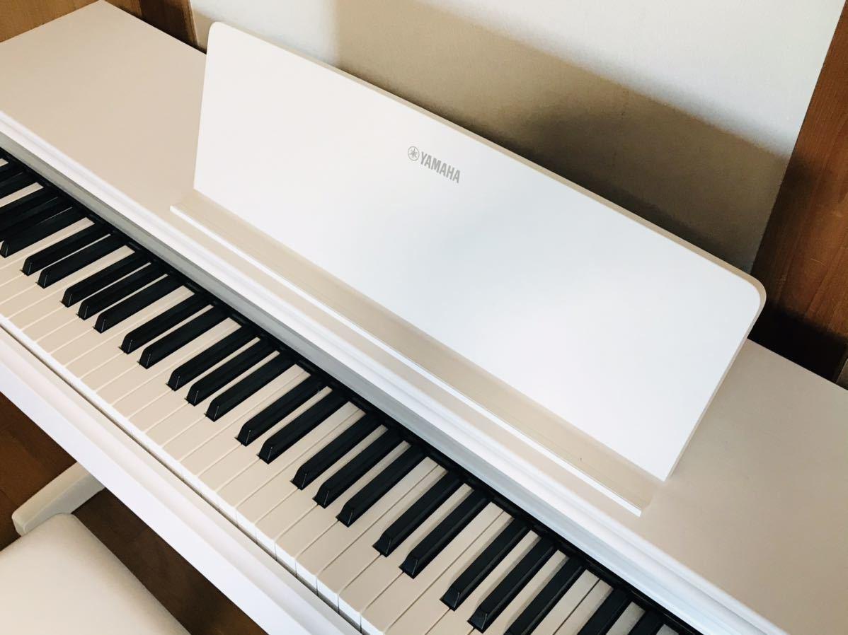 新品電源アダプター付 美品 YAMAHA YDP-143 ARIUS 電子ピアノ ヤマハ アリウス 17年製 純正イス付 直接引き取り歓迎 川崎市宮前区_画像2