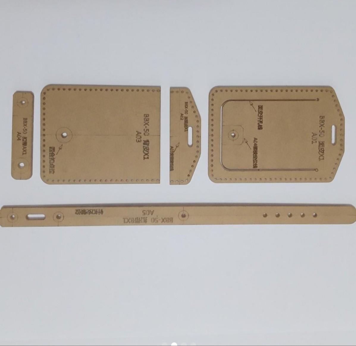 ネームホルダー レザークラフト用アクリル型型紙セット
