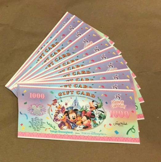 東京ディズニーリゾート ギフトカード 1万円分 35周年 ディズニーギフト_画像1