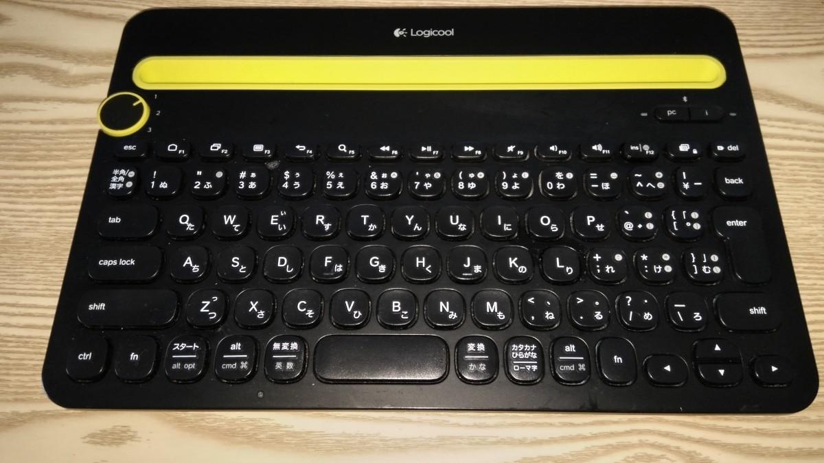 ロジクール ワイヤレスキーボード K480BK Bluetooth Logicool 無線