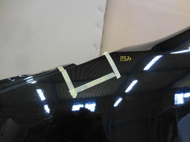 即決 ヴォクシー ZRR80W ZRR85W ZWR80W 左フェンダー ZS 508368_画像3