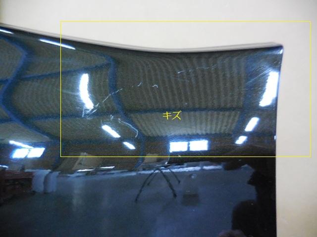 即決 ヴォクシー ZRR80W ZRR85W ZWR80W 左フェンダー ZS 508368_画像6