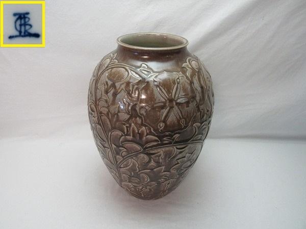 O304807【 古い 花瓶 在銘 箱無 】 検) 陶器 美品 華道具 一輪挿 花入 花活 フラワーベース 花器 花生 いけばな 床飾り 飾り壷 壺 置物ⅳ_画像1