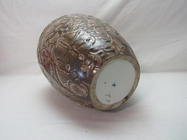 O304807【 古い 花瓶 在銘 箱無 】 検) 陶器 美品 華道具 一輪挿 花入 花活 フラワーベース 花器 花生 いけばな 床飾り 飾り壷 壺 置物ⅳ_画像8