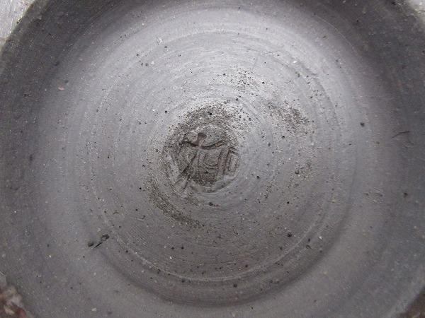 O302324【 古い 花入 花絵 壷 在銘 箱無 】 検) 蓮花絵 美術品 茶道具 華道具 一輪挿し 花瓶 華道 花器 花活 花生 飾り壷 壺 美術品ⅱ_画像10
