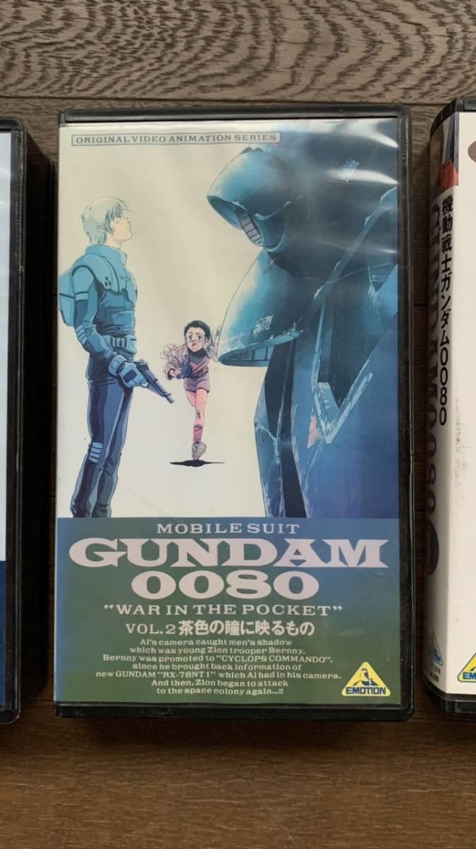 VHSビデオ ガンダム ポケットの中の戦争 当時もの 3本は未開封 3本は動作未確認 1-6巻セット