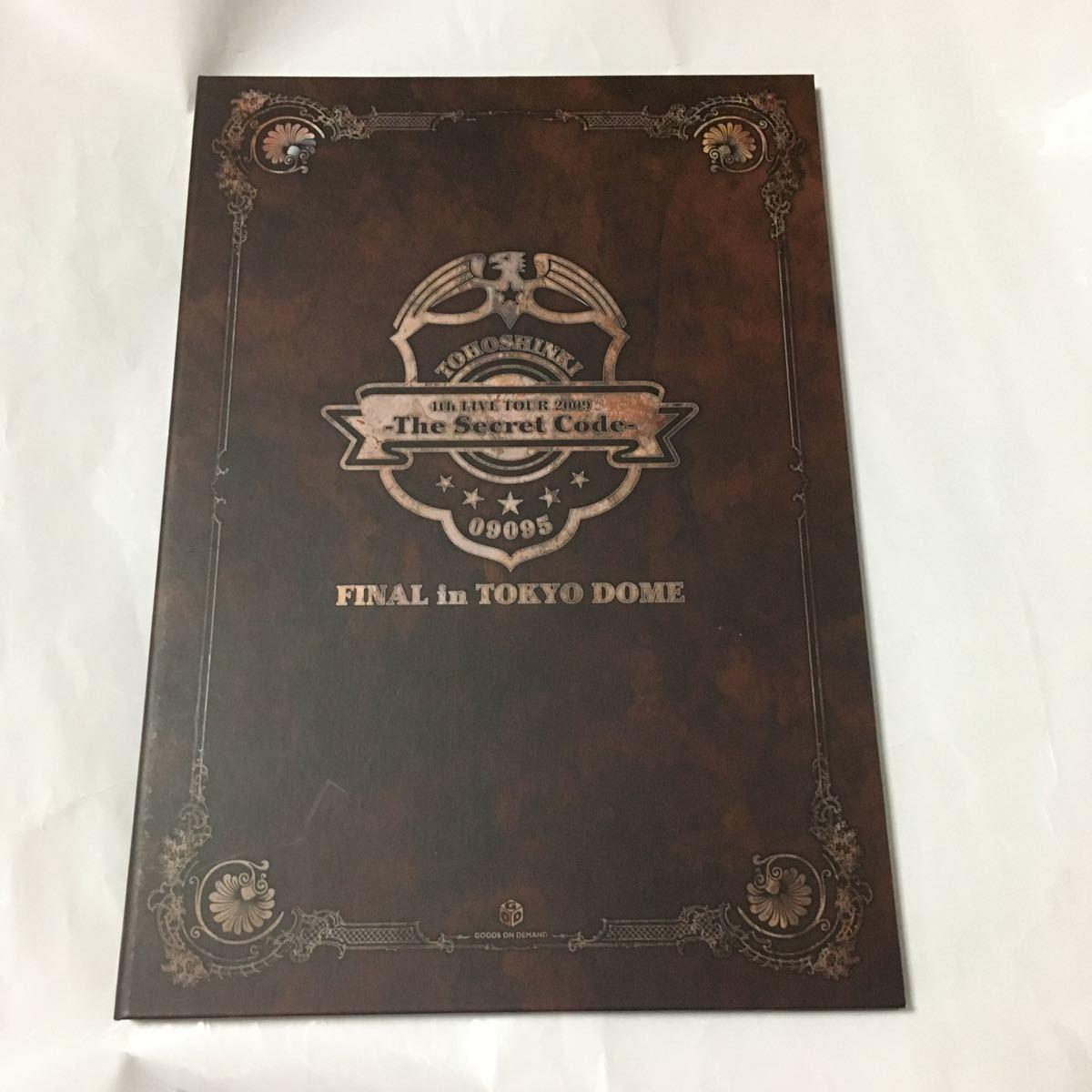 送料込み 東方神起 JYJ パーソナルブック 写真集 4th LIVE TOUR 2009 ~The Secret Code~ 05818 5人 ジェジュン ユノ ...